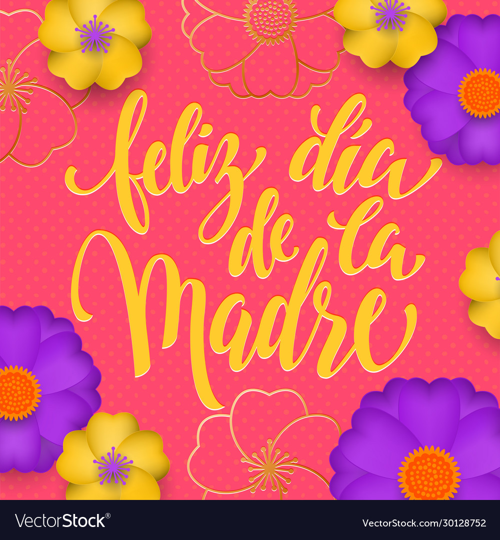 Mothers day in spanish greeting card red