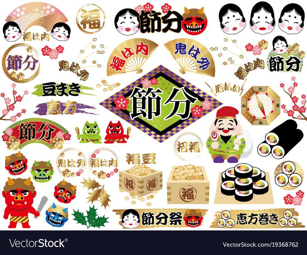 Graphic elements for the setsubun festival vector image