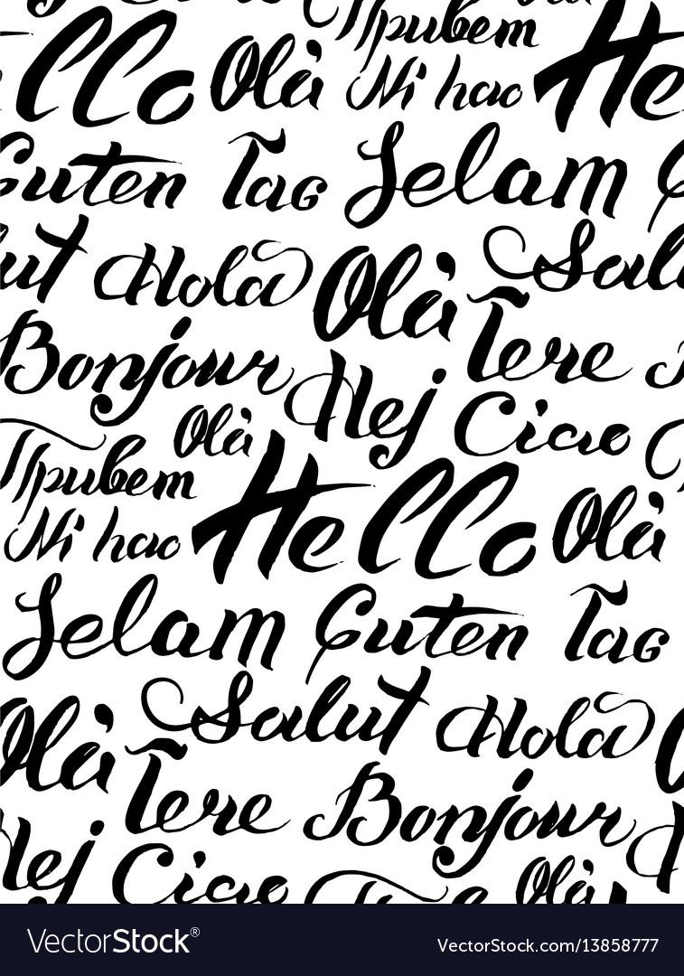 Hand lettering text hello written on