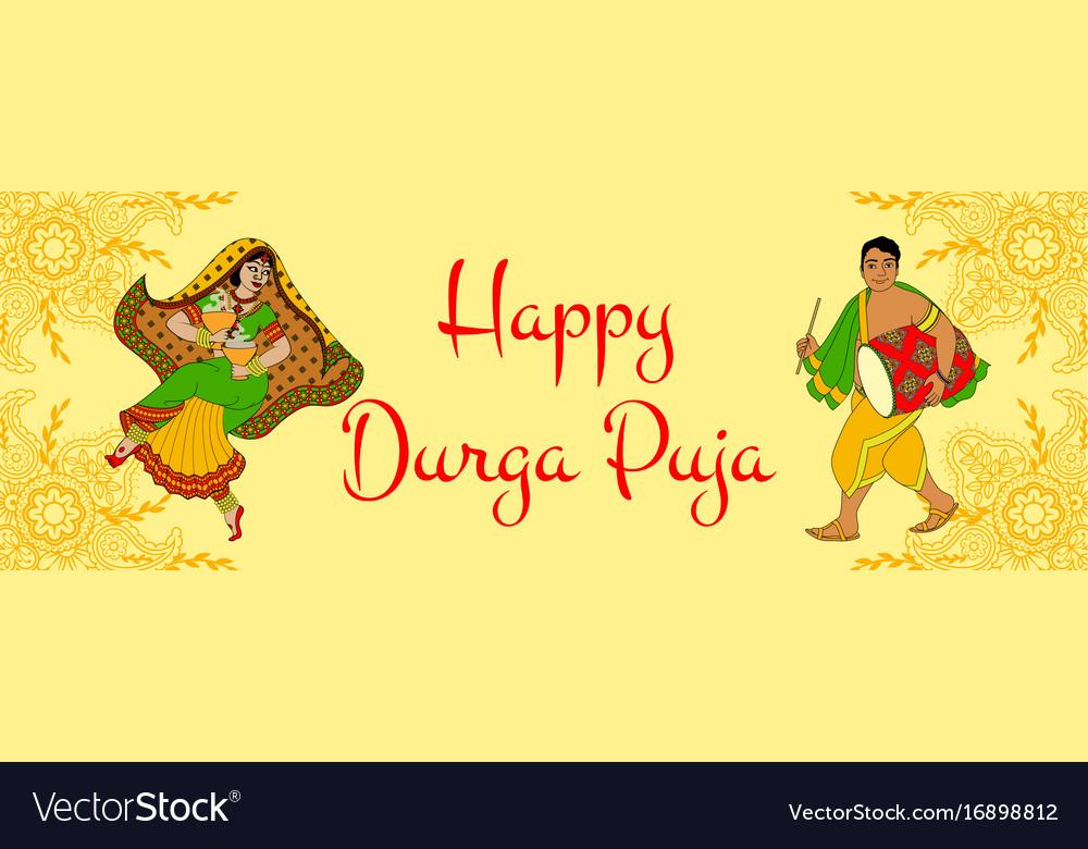 Durga puja greeting card royalty free vector image durga puja greeting card vector image m4hsunfo