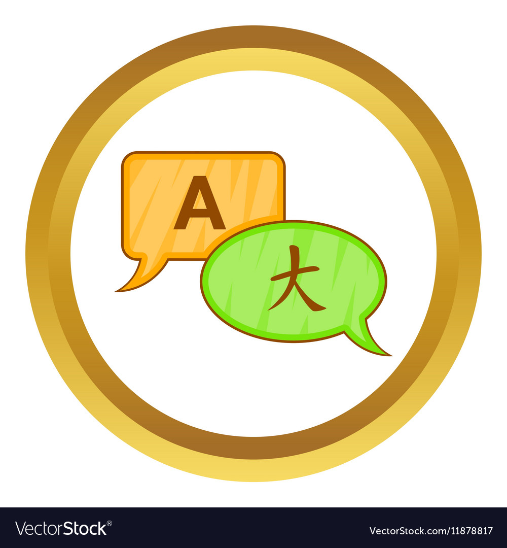 Bubble speech translation icon vector image