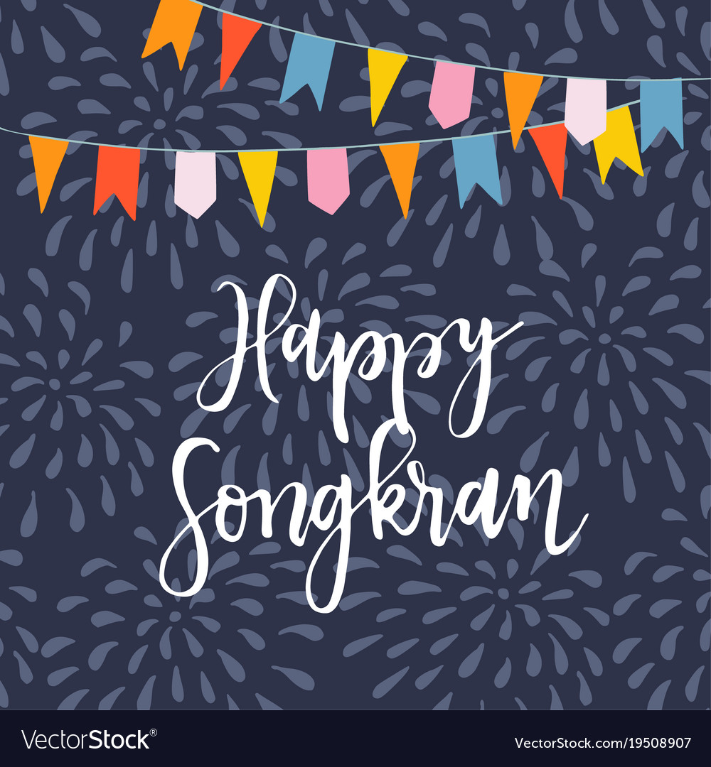 Happy songkran greeting card invitation with