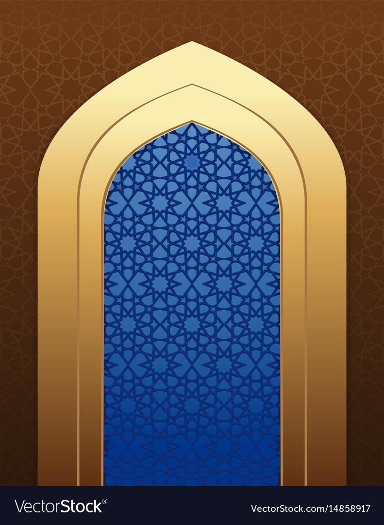 Arabic Architecture Islamic Design Background Vector Image