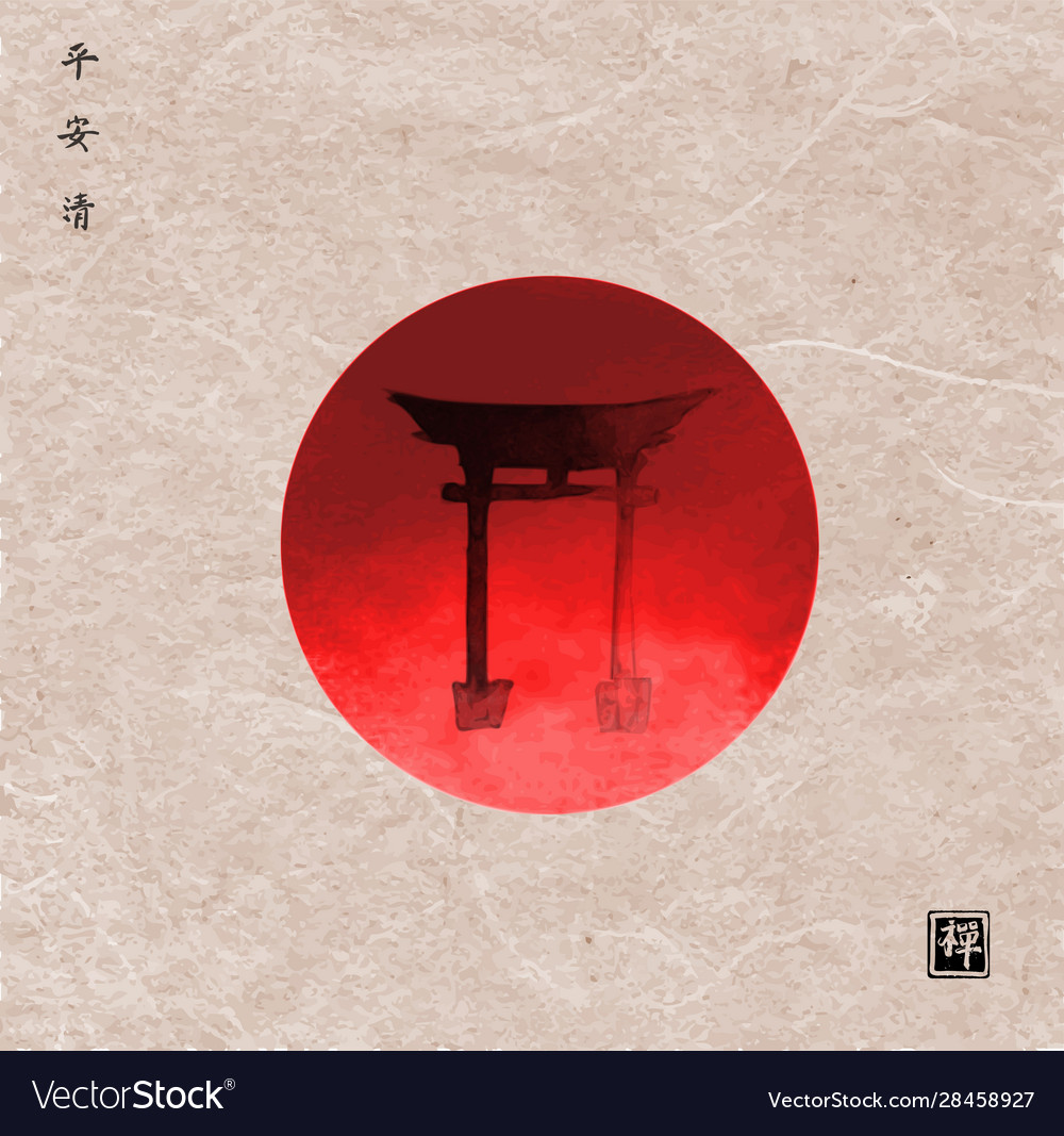 Big red sun and black sacred torii gates on
