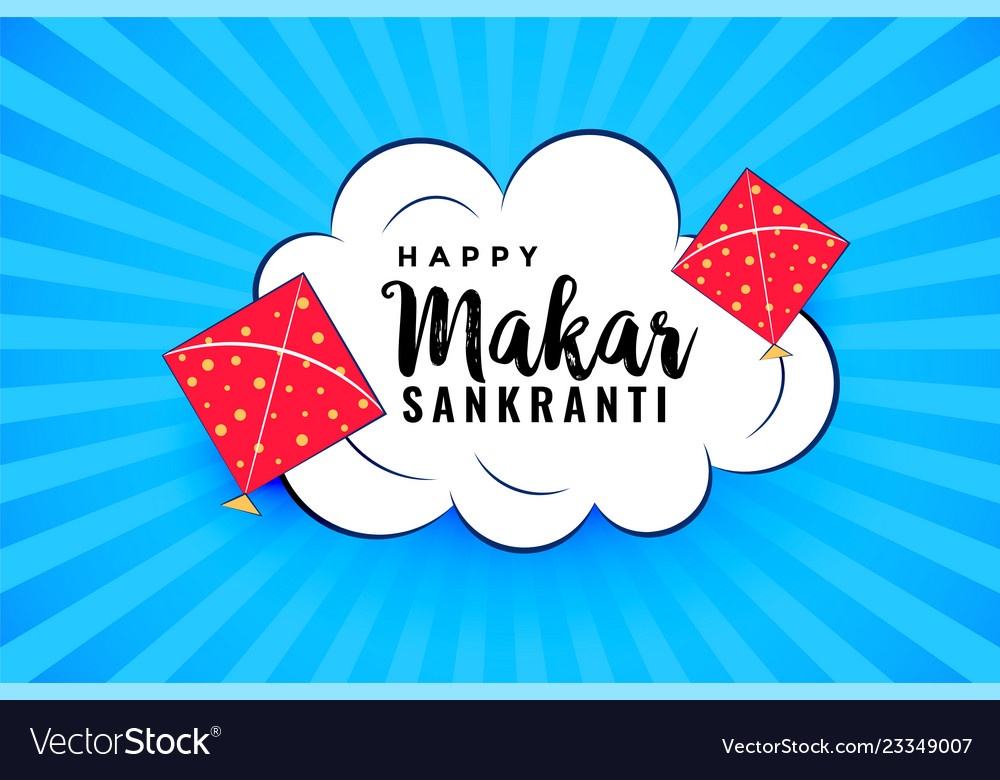 Flying Kites On Cloud For Makar Sankranti Festival Vector Image On Vectorstock
