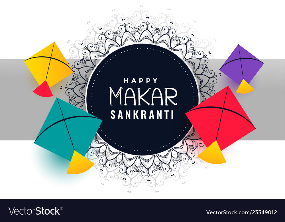 Happy Makar Sankranti Festival Background With Vector Image On Vectorstock