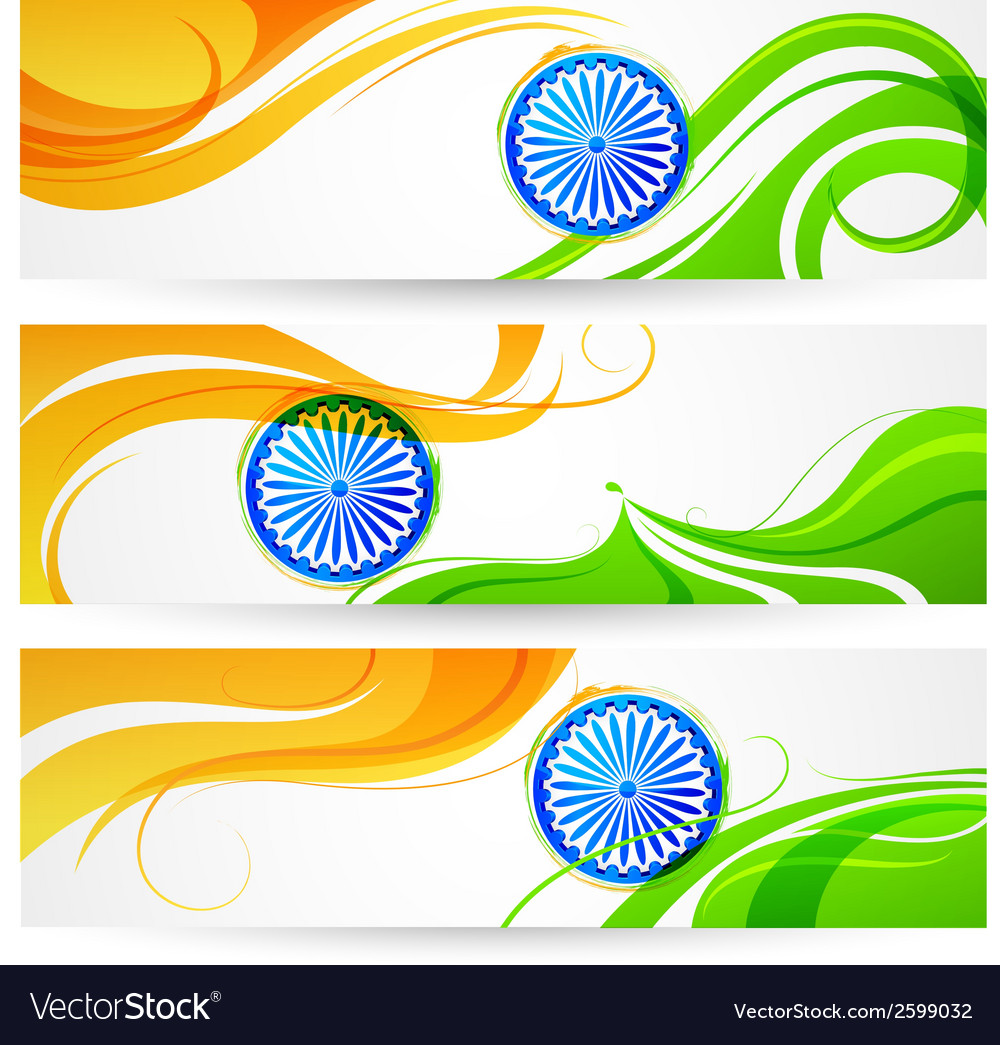Tricolor India banner vector image