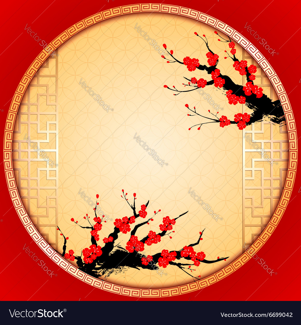 Chinese New Year Greeting Card Royalty Free Vector Image