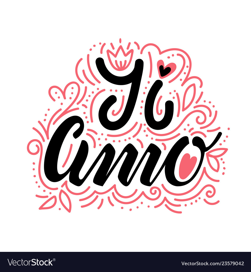 Ti amo lovely valentines day card on red black