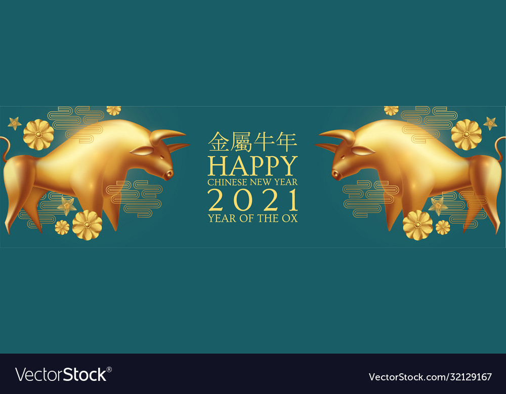 Happy chinese new year 2021 the year metal