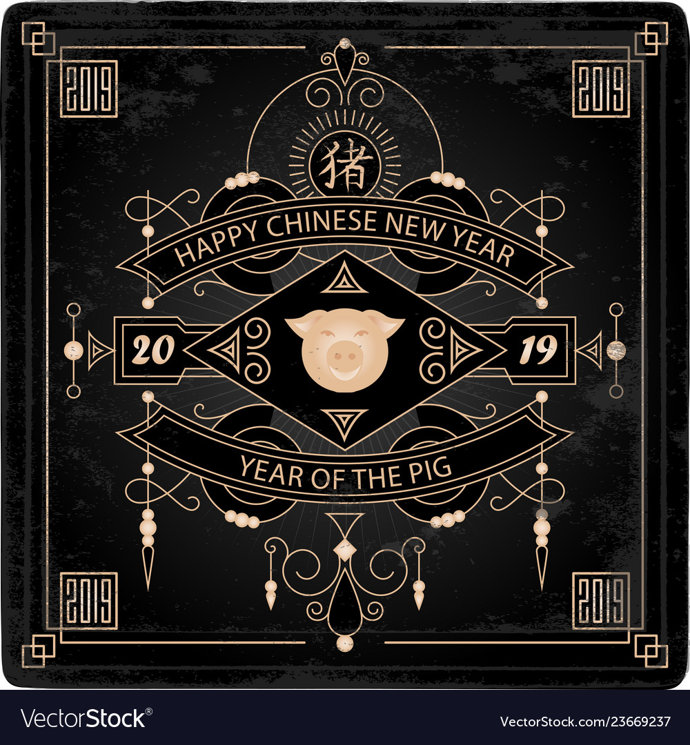 Happy new year 2019 the year of the pig with a
