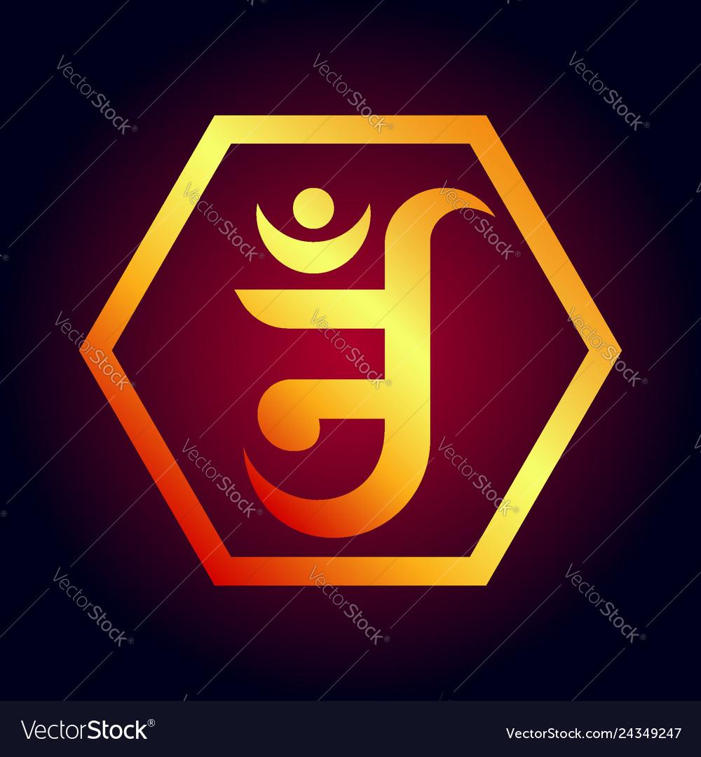 Jain om symbol