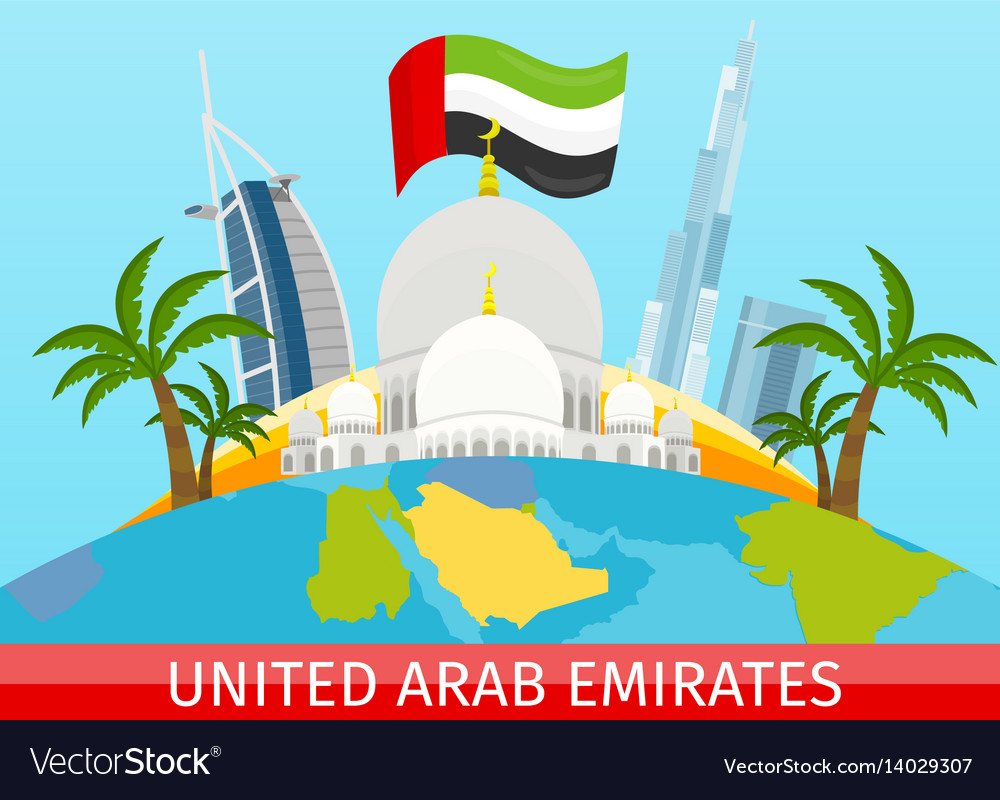 United arab emirates travel poster vector image