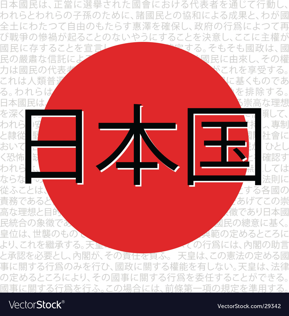 Japan-name-symbol-flag