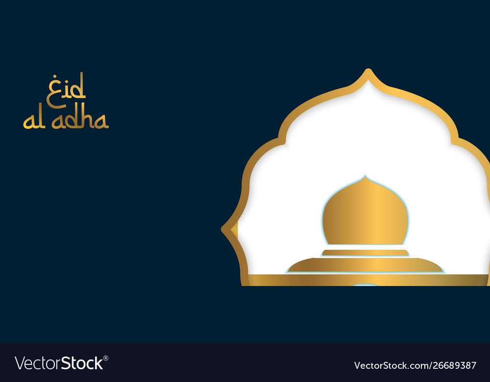 eid al adha background banner design with mandala vector image vectorstock