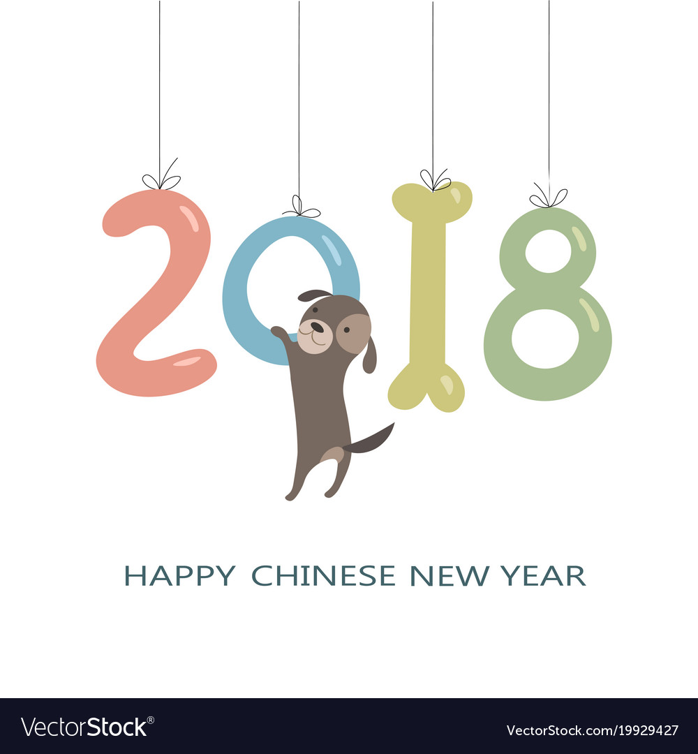 2018 happy chinese new year the year of the dog
