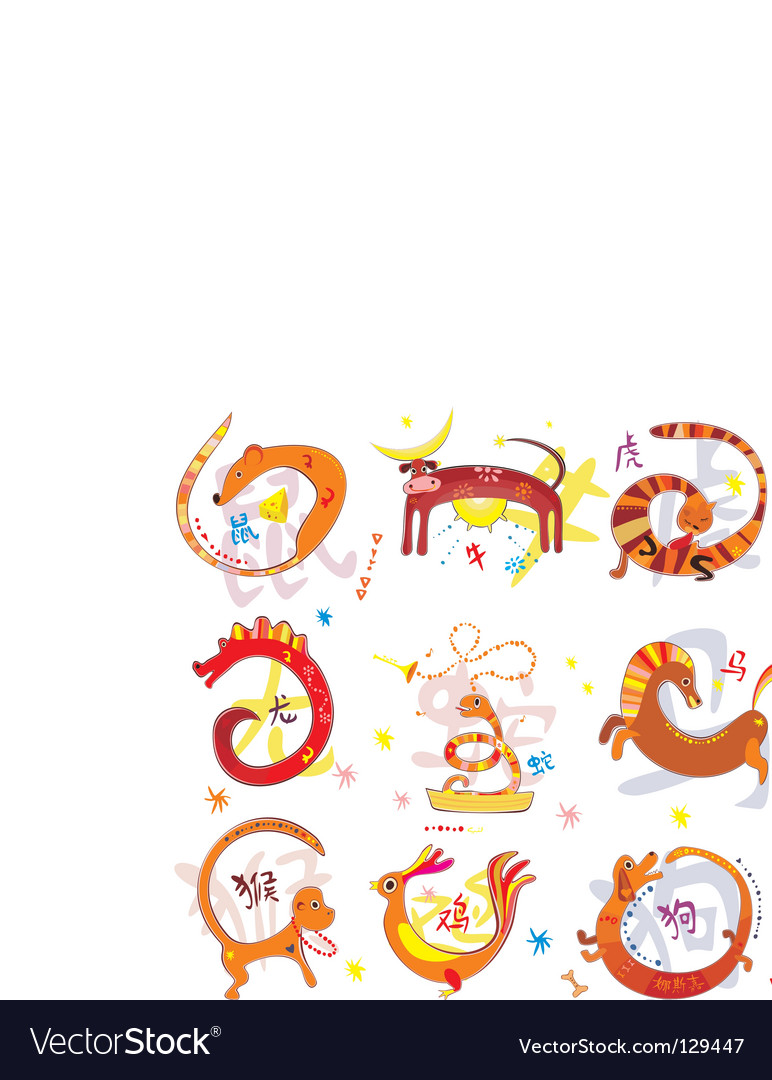 Chinese zodiac animals vector