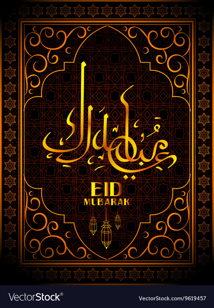 Eid Mubarak Greetings In Arabic Freehand With Vector Image