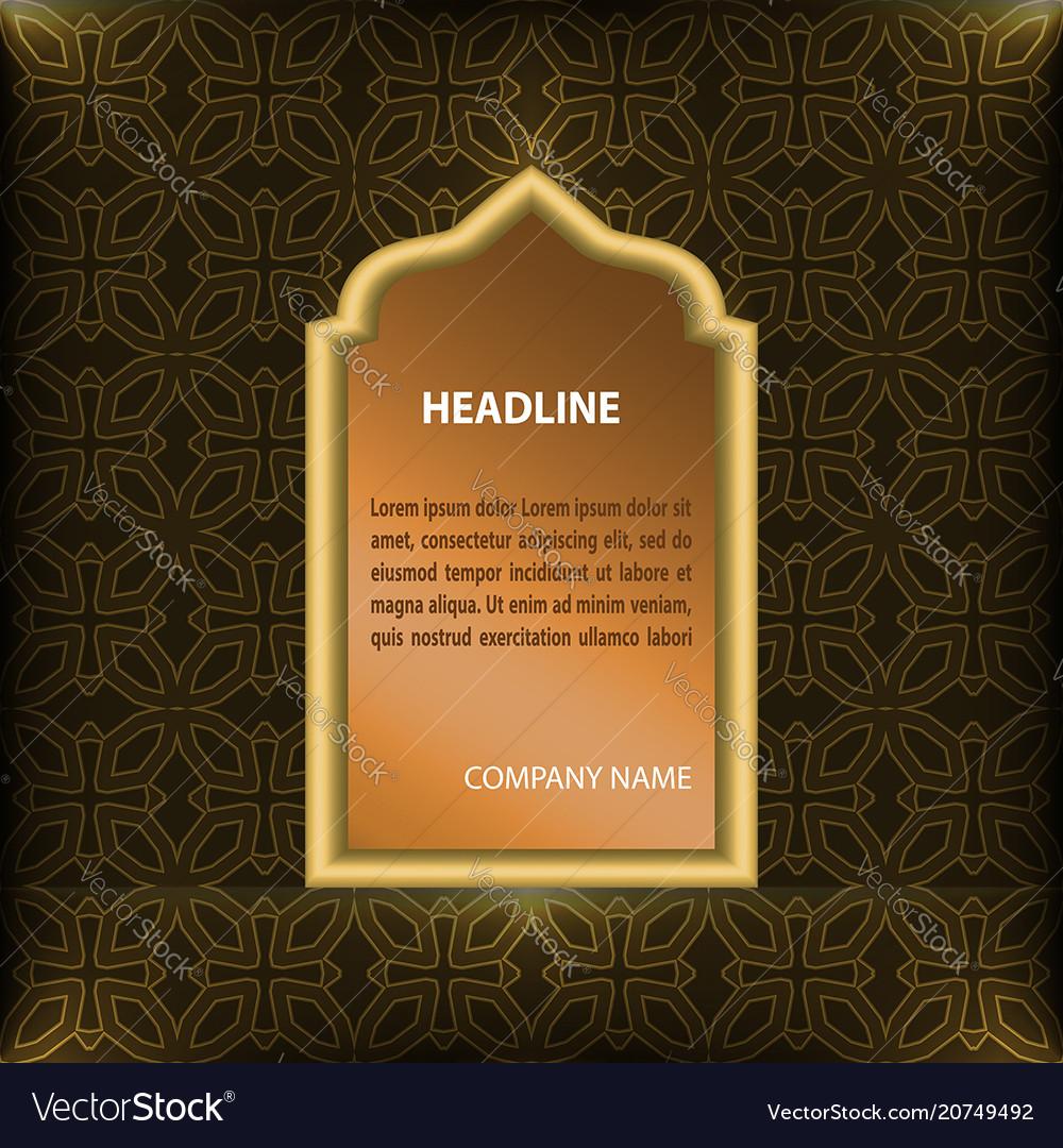 Arabic window with text inside