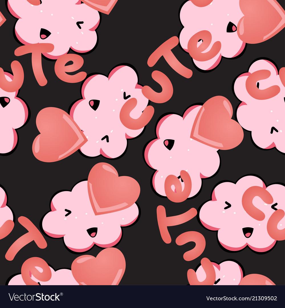 Seamless pattern with kawai pink clouds