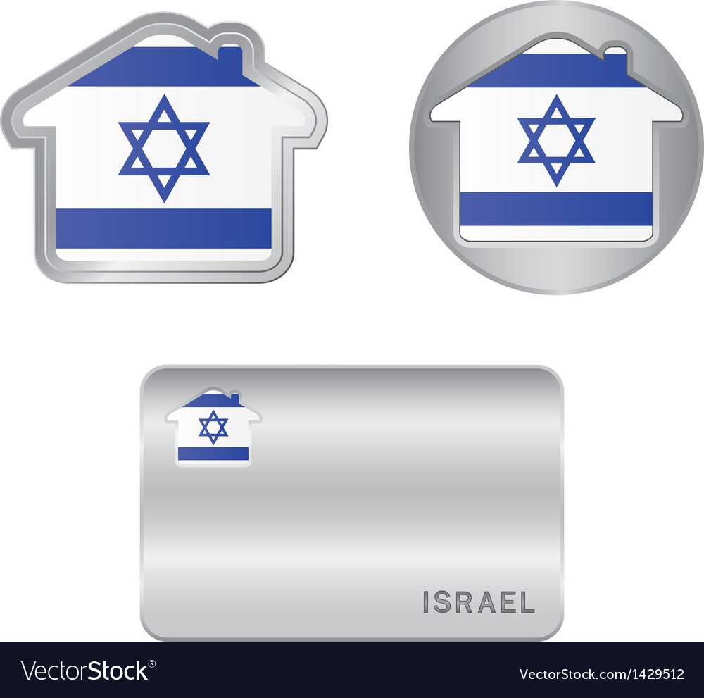 Home icon on the Israel flag