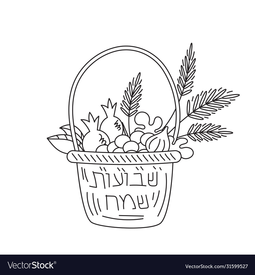 Shavuot Jewish Holiday Coloring Page Stock Vector - Illustration ... | 1079x1000