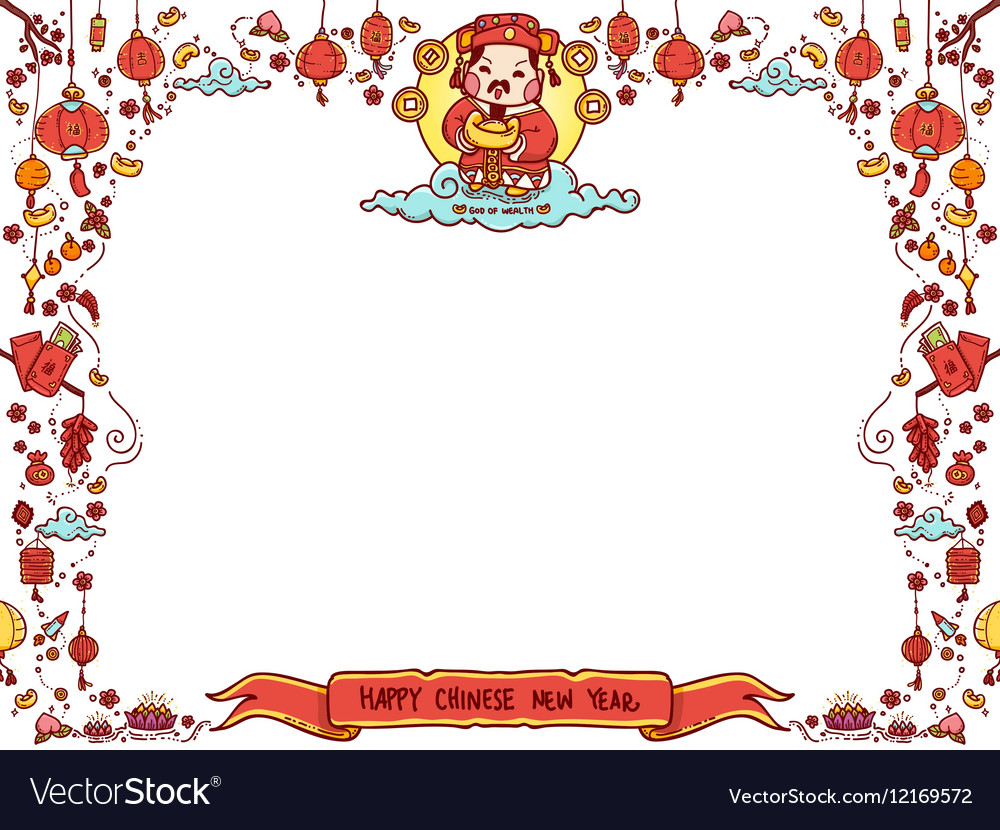 Happy Chinese New Year Greeting Card Royalty Free Vector