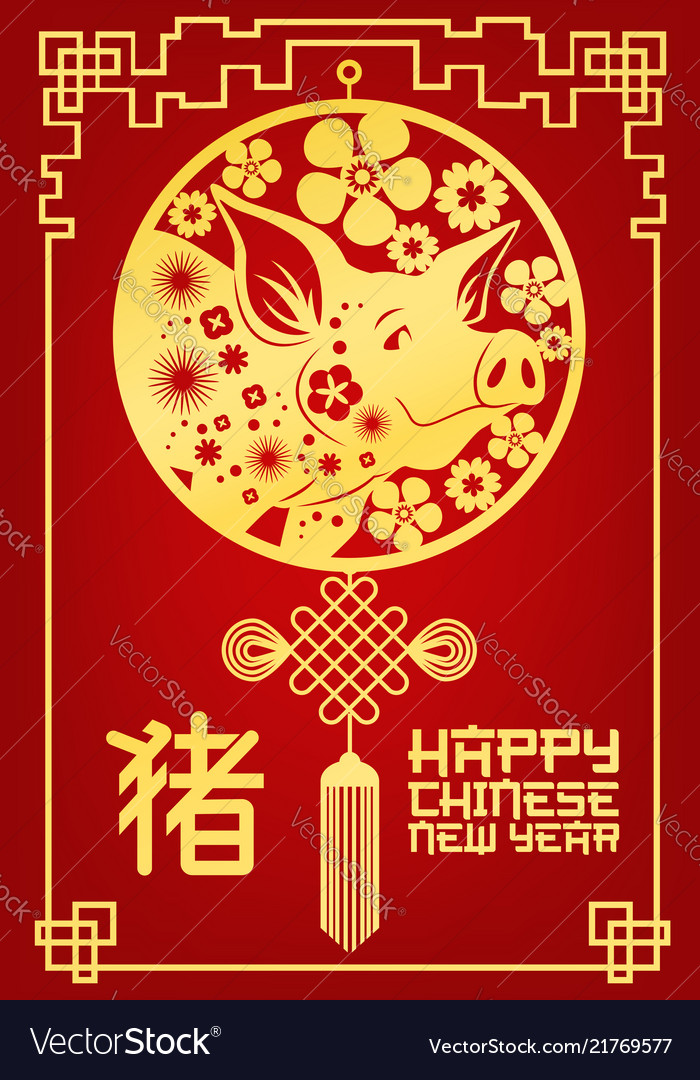 Chinese new year of pig poster with gold pattern