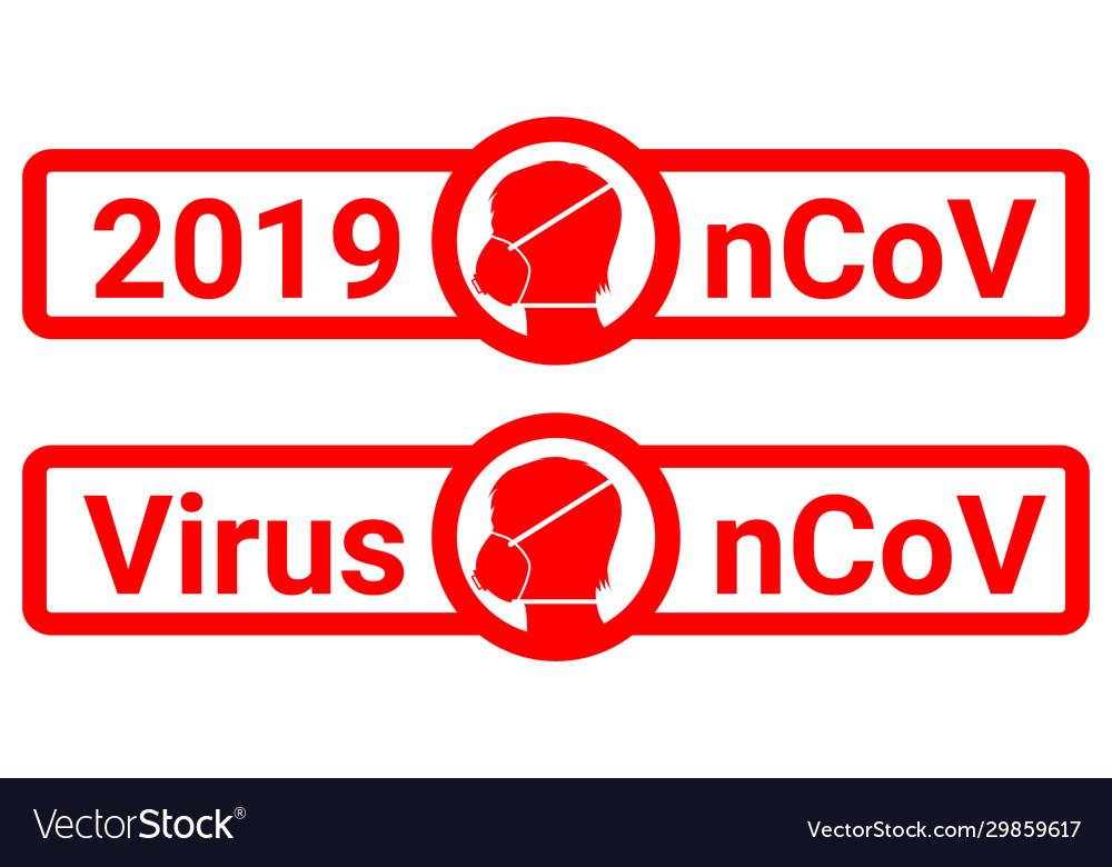 Sign caution coronavirus ncov 2019 stop