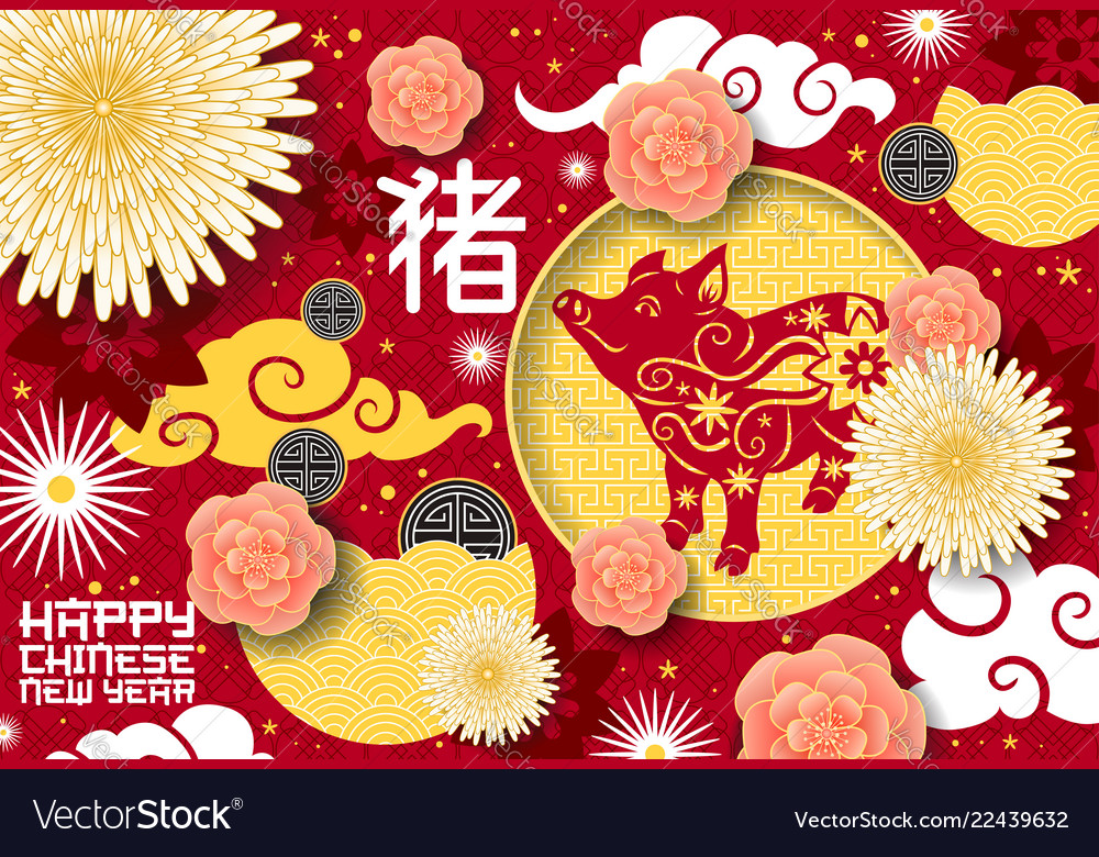 Happy chinese new year pig zodiac animal vector