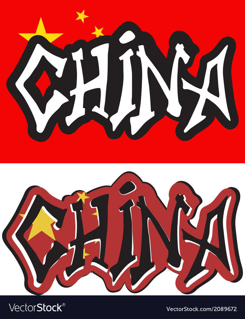 China word graffiti different style vector image