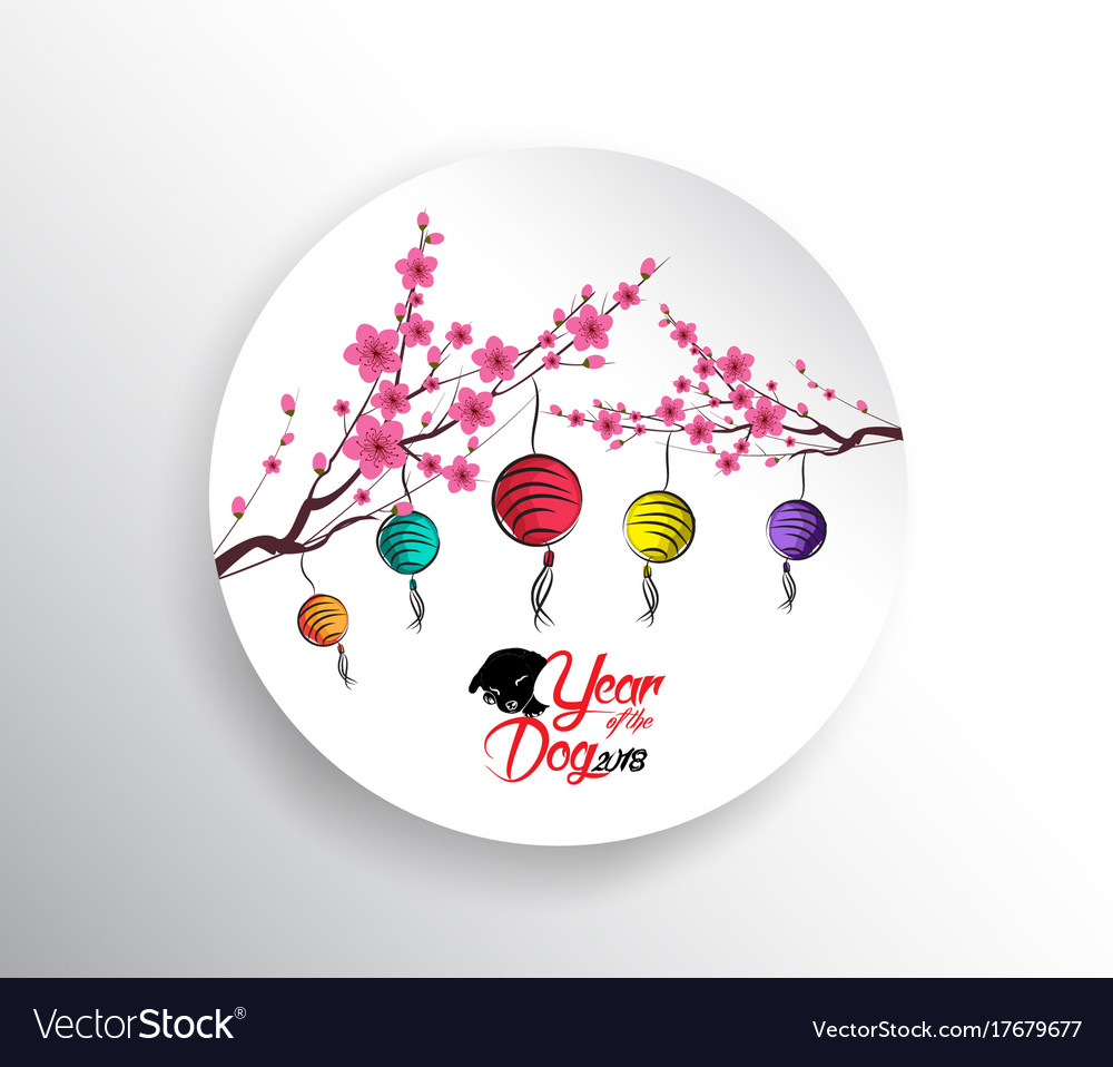 Happy chinese new year 2018 seasons greetings Vector Image
