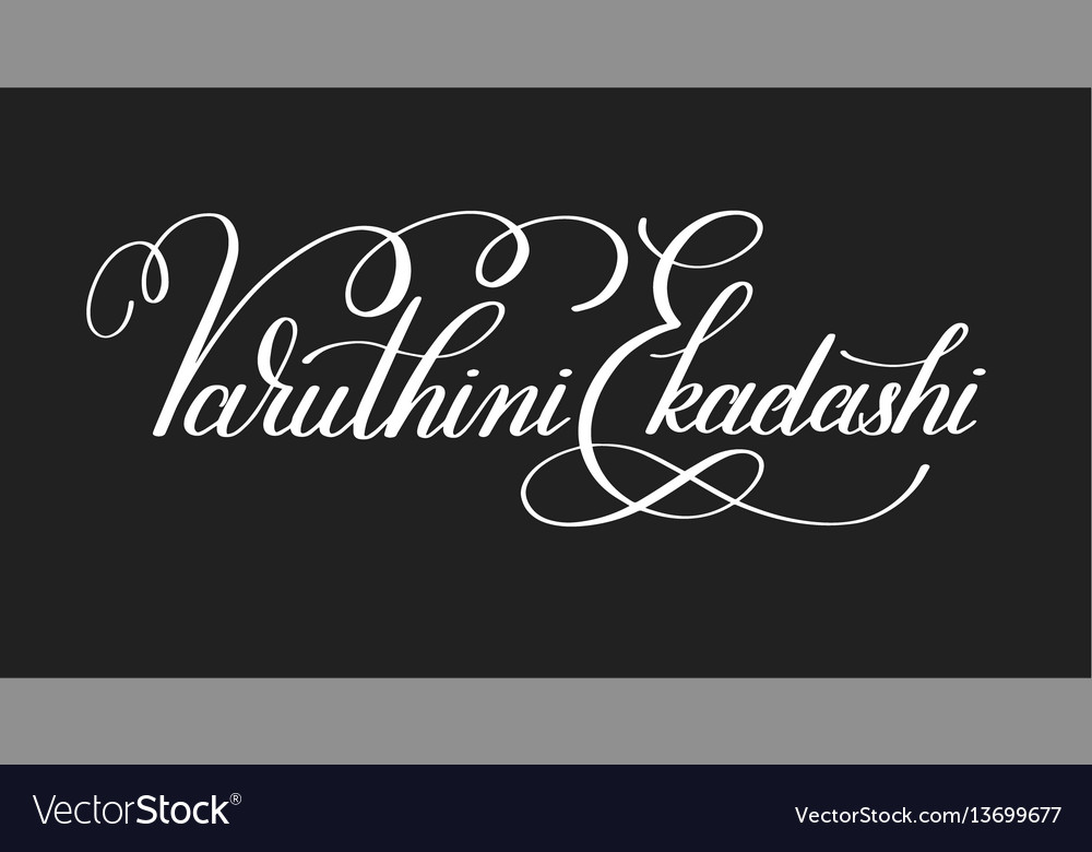 Varuthini ekadashi inscription to indian spring
