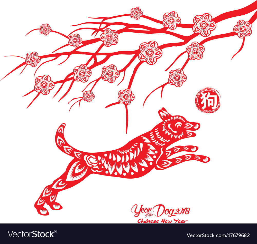 happy chinese new year 2018 with blossom card vector image