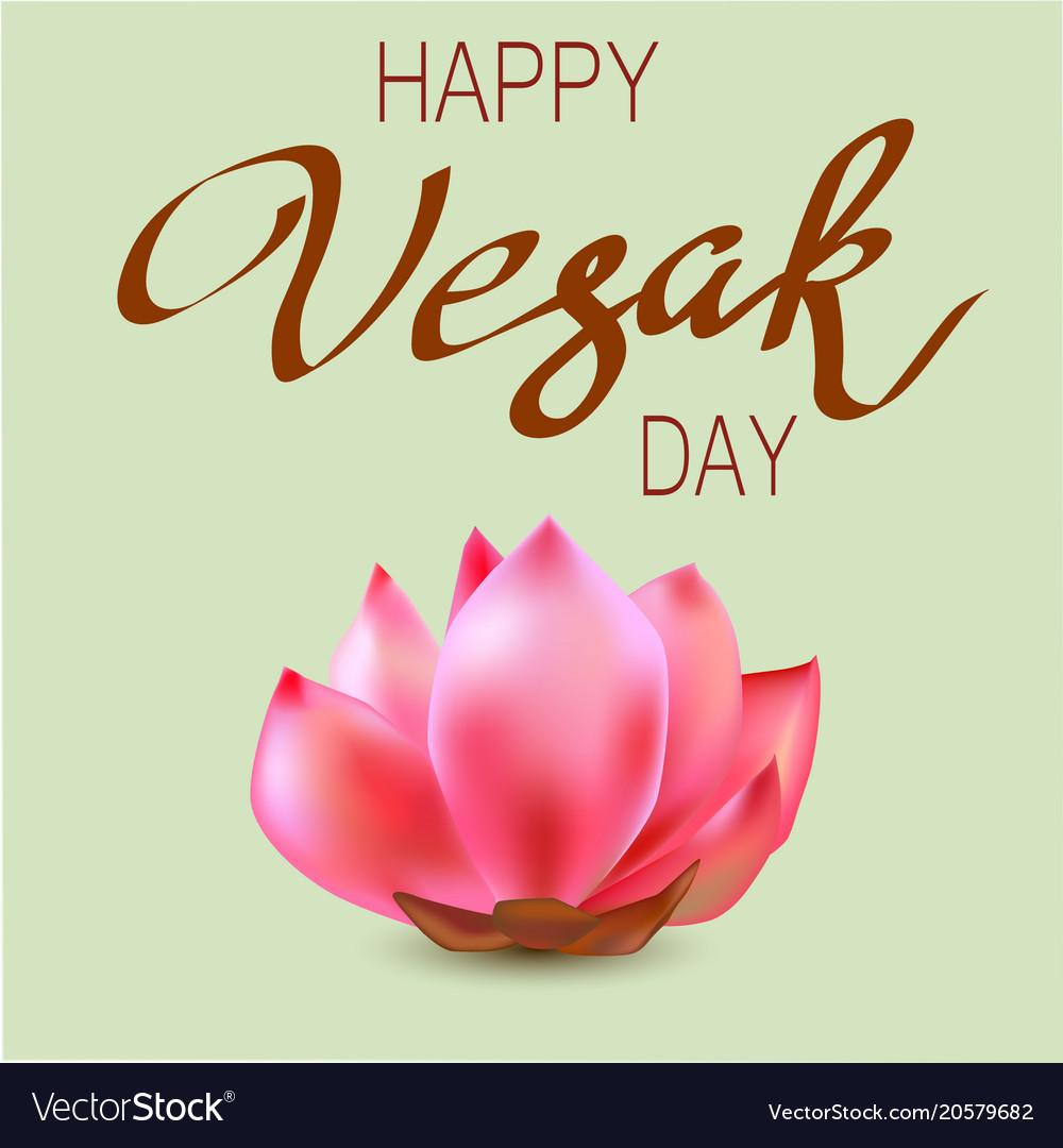 Happy Vesak Day Royalty Free Vector Image Vectorstock