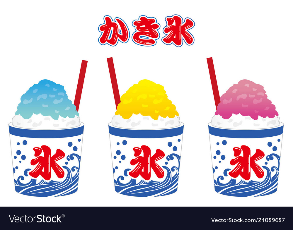 shaved ice 1 royalty free vector image vectorstock vectorstock