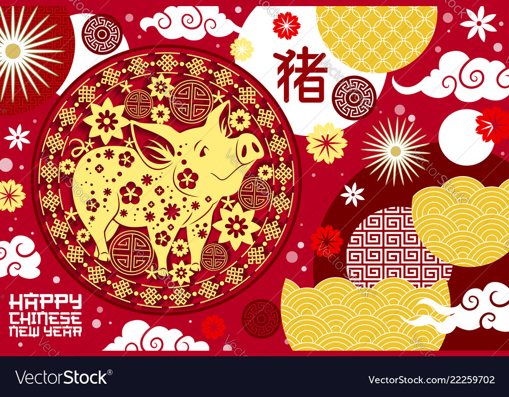 Chinese new year of yellow pig greeing card