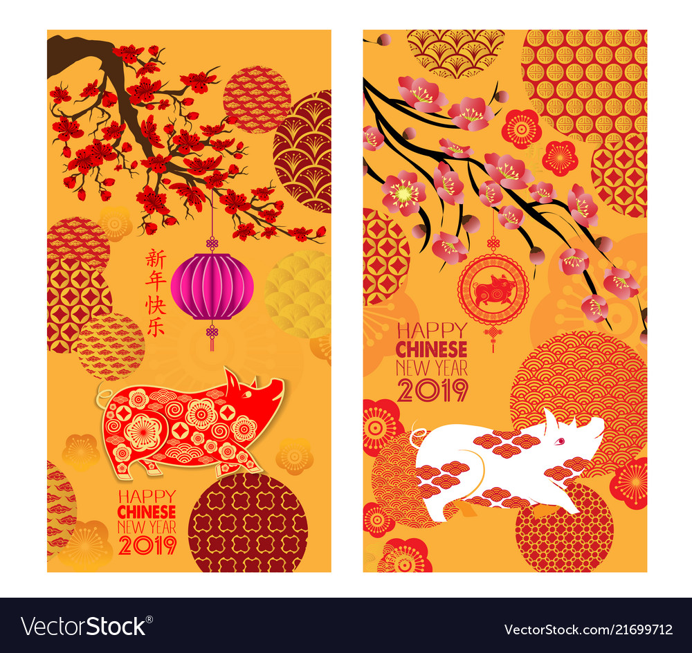 chinese new year banners set with patterns in red vector image