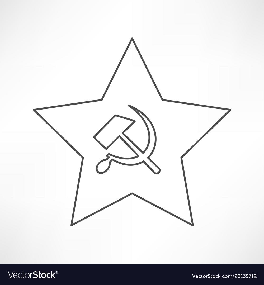 Звезда из символов ссср