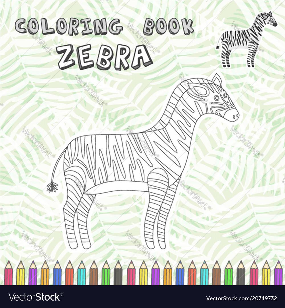 Cute cartoon zebra silhouette for coloring book