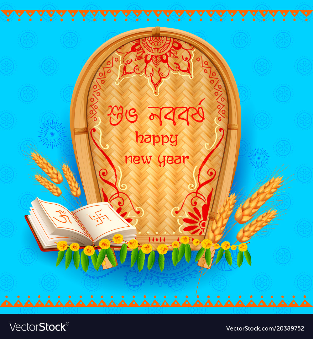 Greeting background with bengali text subho vector image m4hsunfo