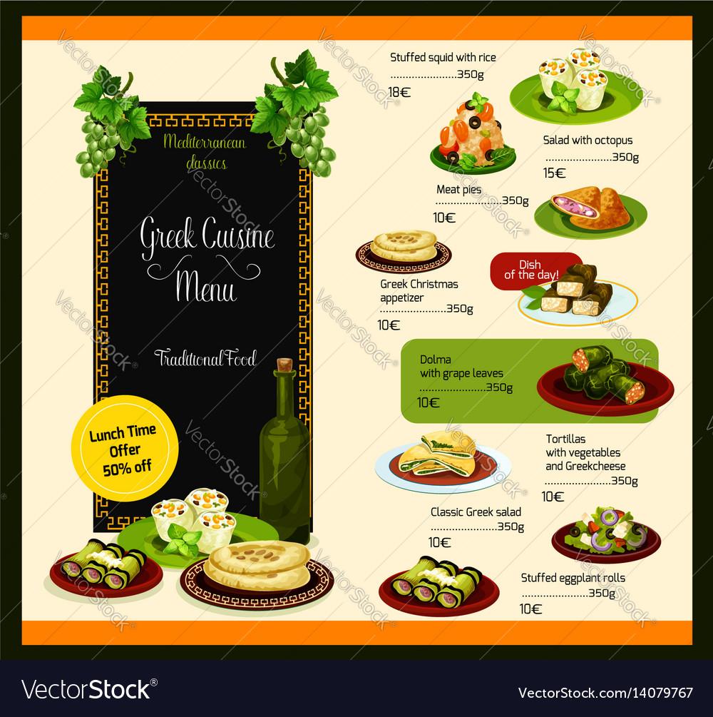 samples of restaurant menus