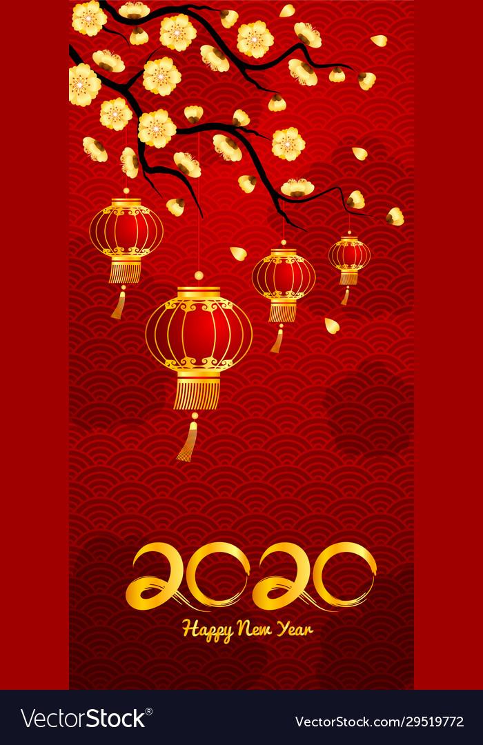 Chinese new year 2020 6