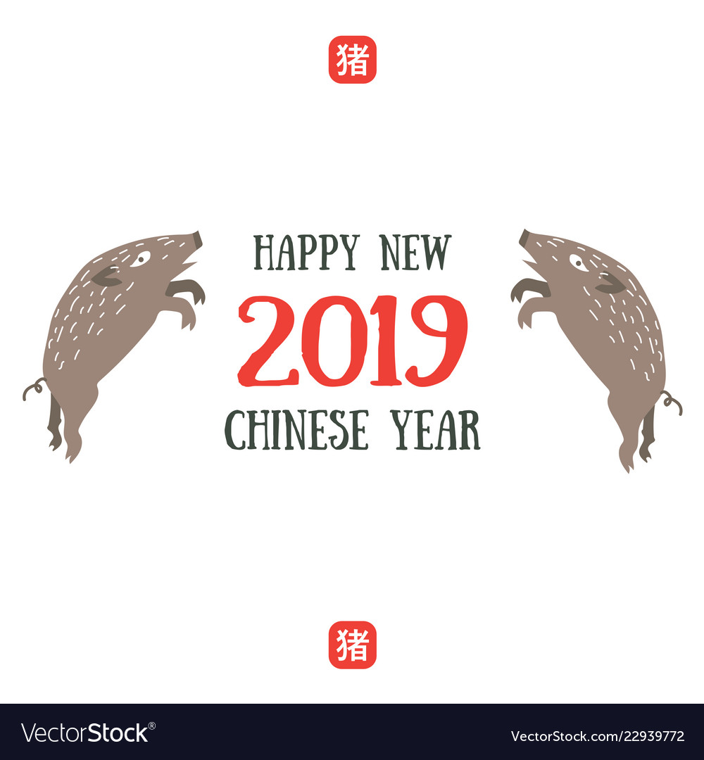 Happy new 2019 chinese year boar