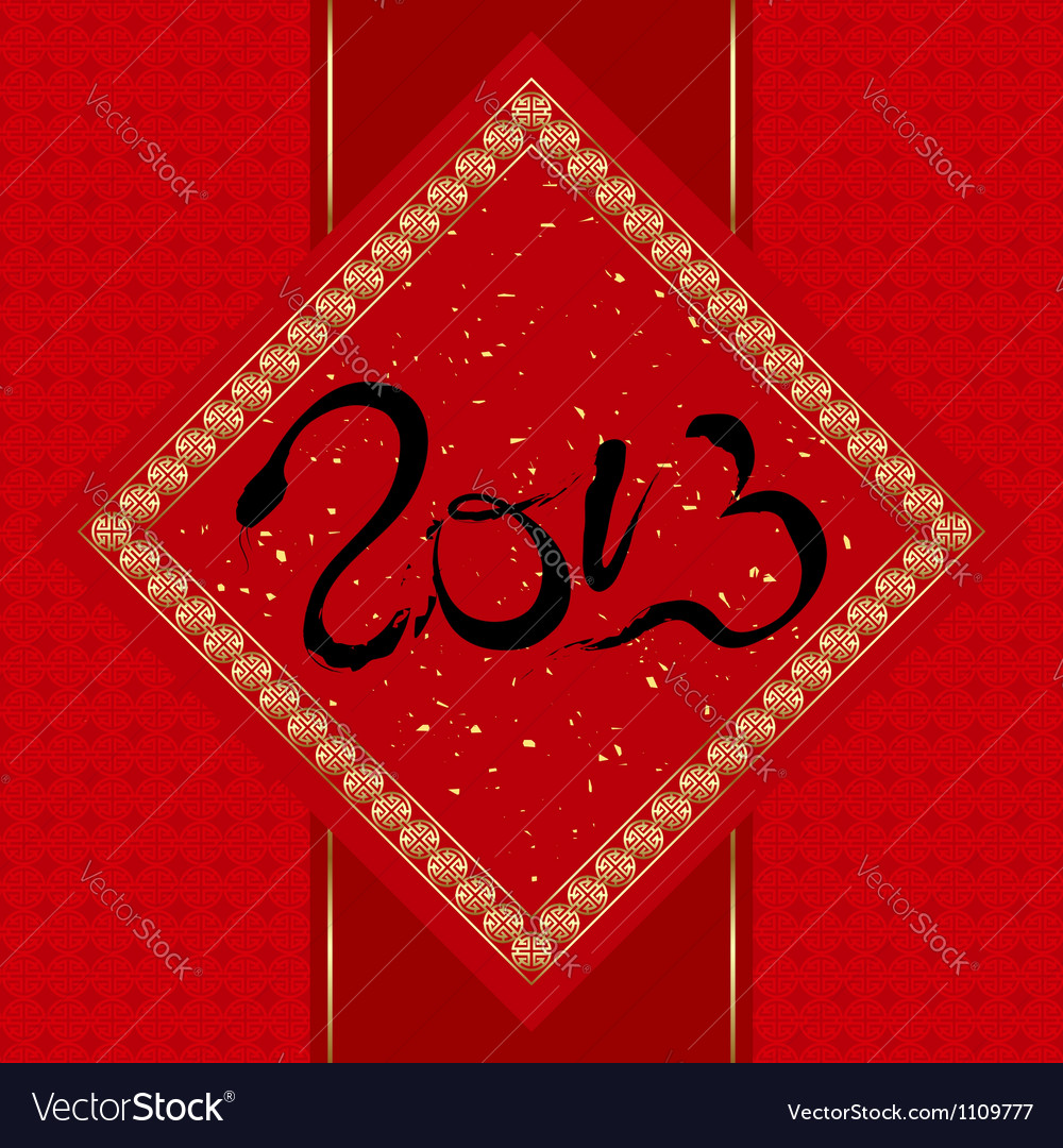 Chinese new year greeting card year royalty free vector chinese new year greeting card year vector image m4hsunfo