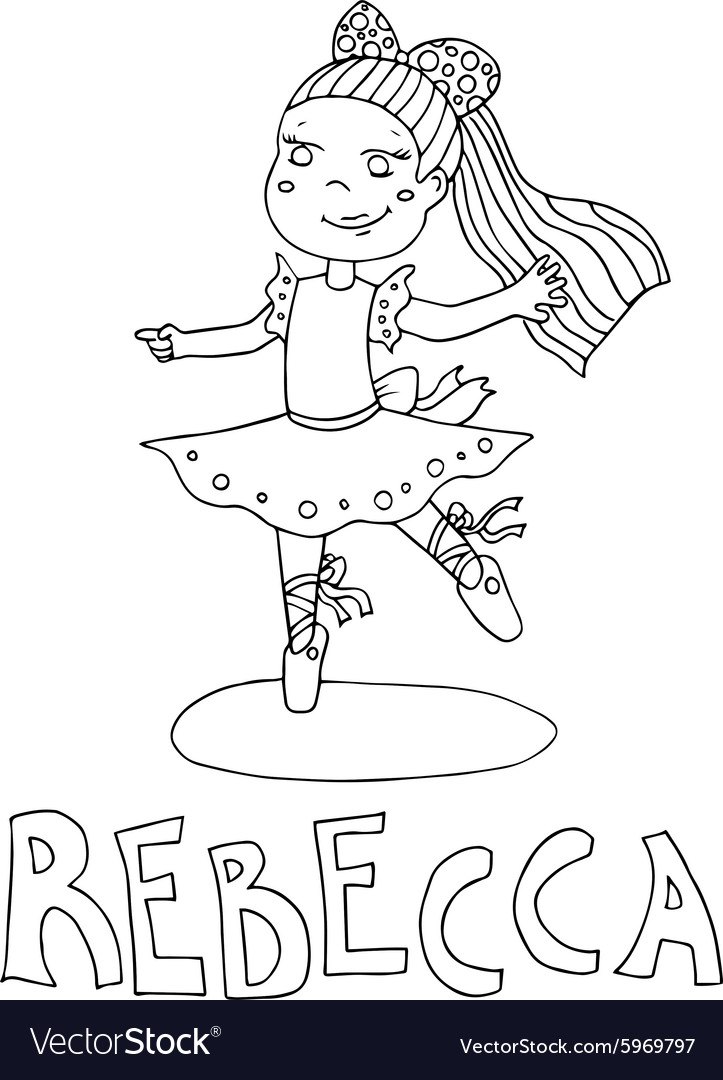 The Simple Outline Drawing For Coloring Royalty Free Vector