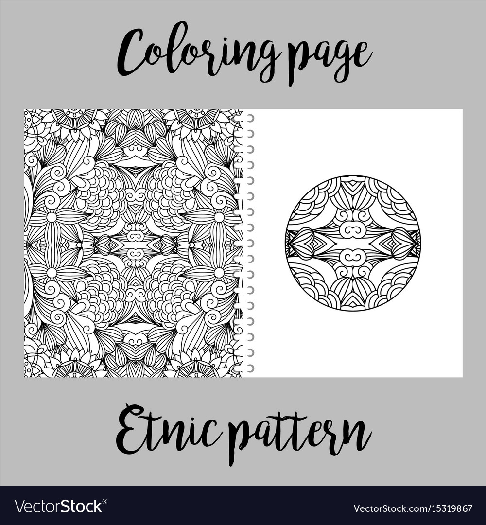 Coloring page design with ethnic pattern vector image