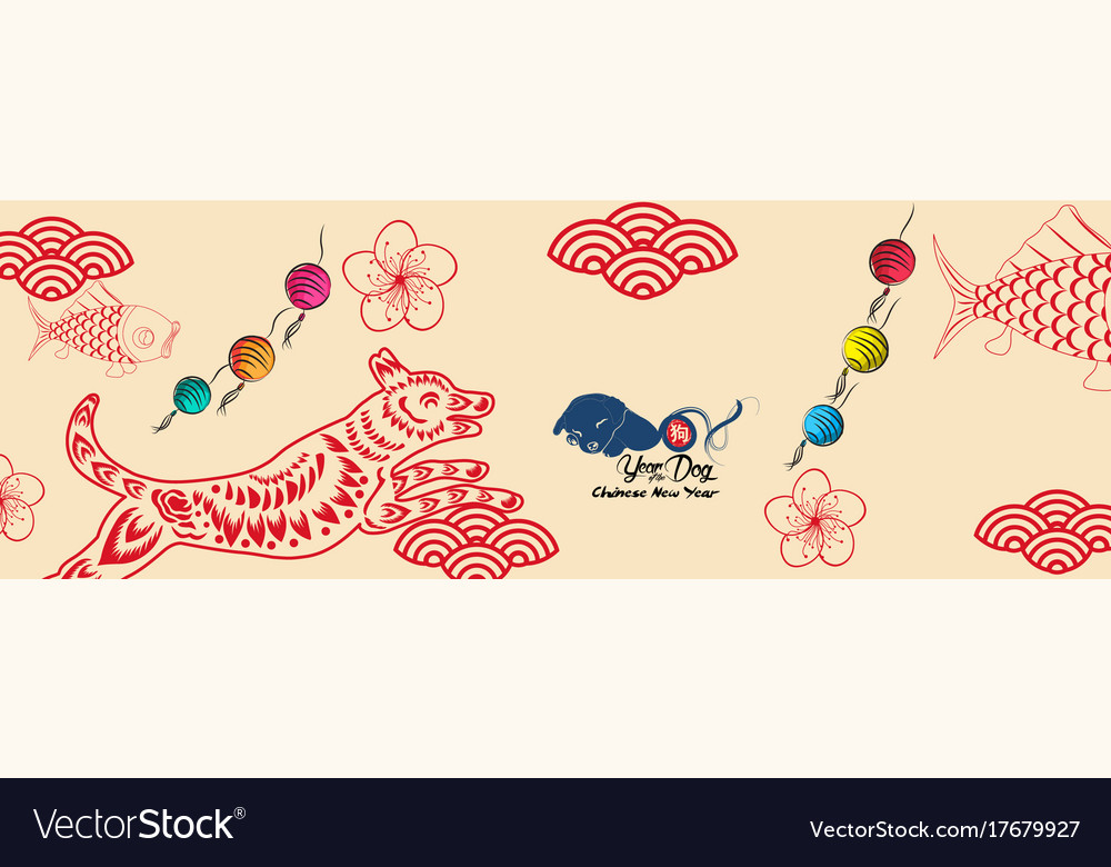 Happy new year dog 2018chinese new year greetings vector image m4hsunfo