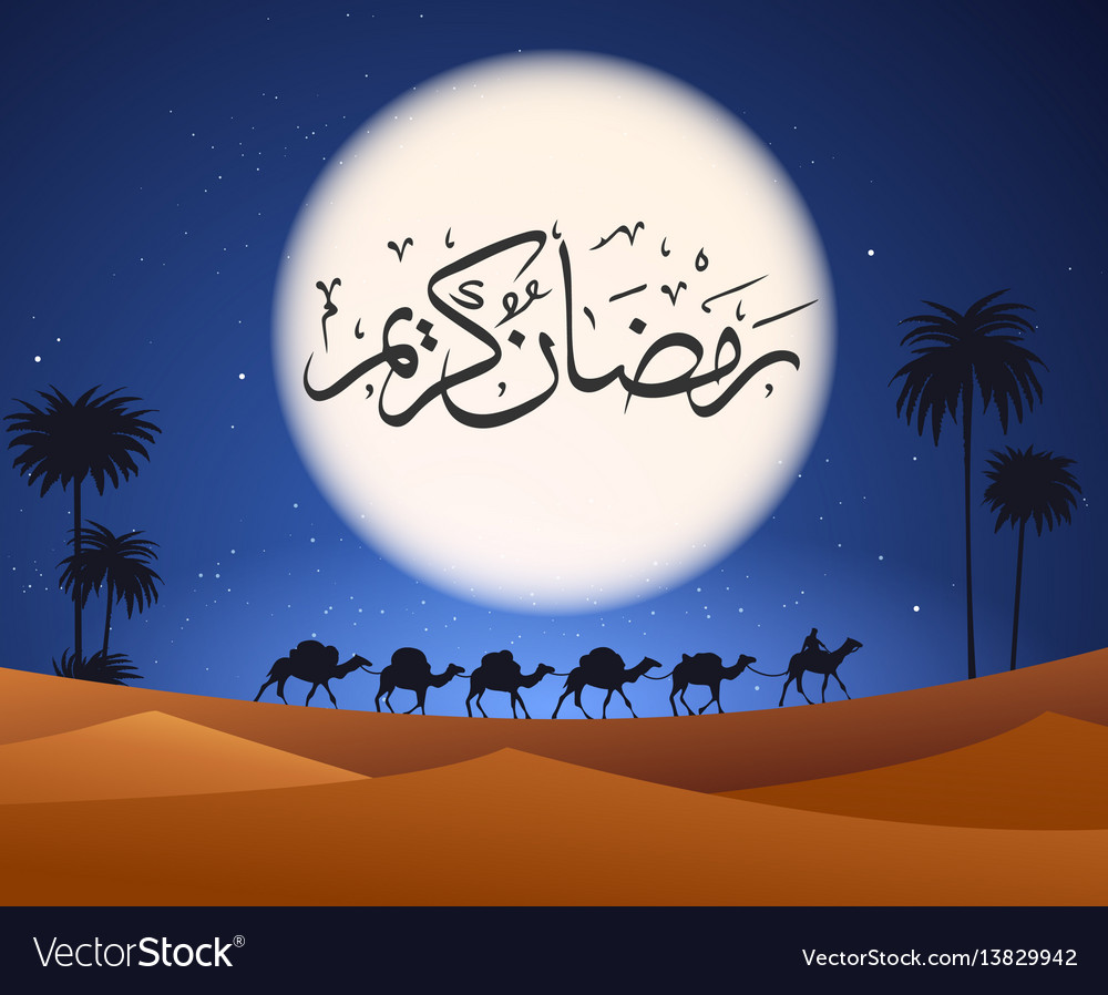 Ramadan kareem arabian night background