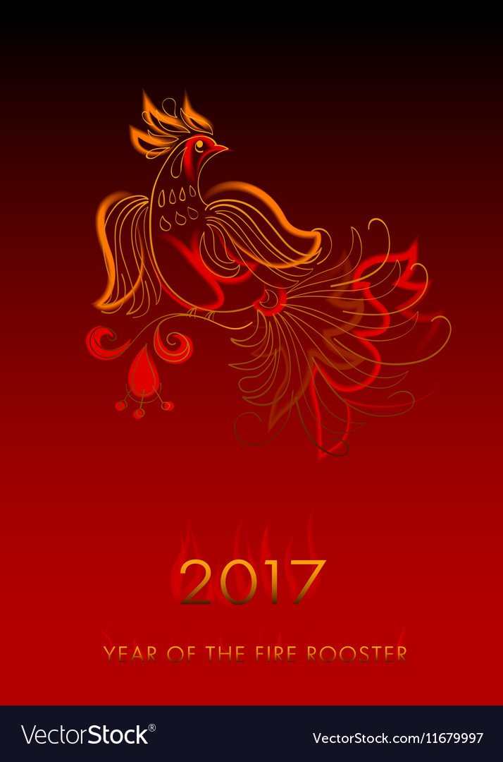 Fire Bird Chinese New Year Symbol vector image